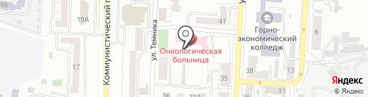 Областной онкологический диспансер №3 на карте Копейска
