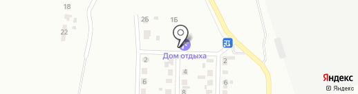 Александр на карте Копейска
