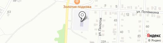 Детский сад №15 на карте Копейска