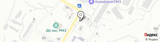Почтовое отделение №2 на карте Копейска