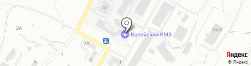 Производственная фирма на карте Копейска