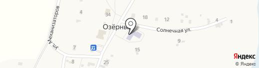 Фельдшерско-акушерский пункт на карте Озерного