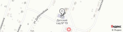 Детский сад №19 на карте Копейска