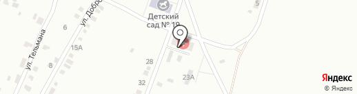 Городская больница №1 на карте Копейска