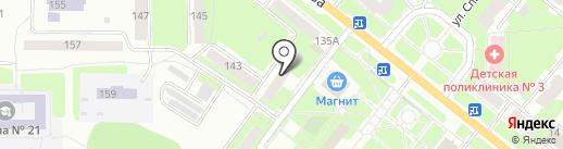 Городская поликлиника №3 на карте Каменска-Уральского
