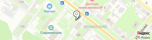 Дары природы на карте Каменска-Уральского