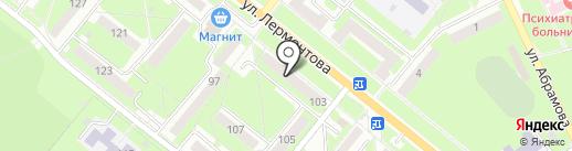 Дантист на карте Каменска-Уральского
