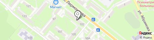 Ателье на карте Каменска-Уральского
