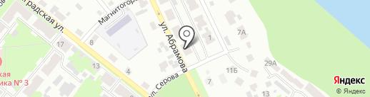 Городской морг на карте Каменска-Уральского
