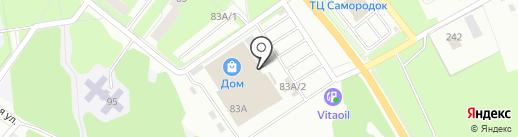 Магазин по продаже мороженого на карте Каменска-Уральского
