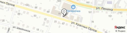 Алина на карте Каменска-Уральского