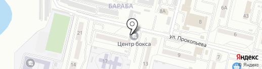 Аптека №147 на карте Каменска-Уральского