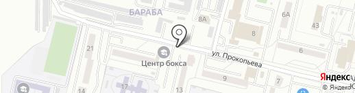 Киоск по продаже хлебобулочных изделий на карте Каменска-Уральского