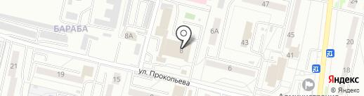 ремстройгражданпром на карте Каменска-Уральского