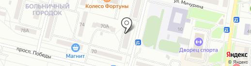 ВиТаДент на карте Каменска-Уральского