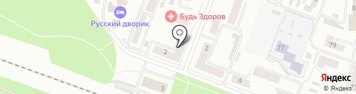 Библиотека №9 на карте Каменска-Уральского
