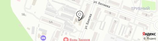 Массажный кабинет на карте Каменска-Уральского