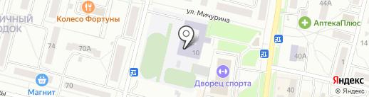 Детская школа искусств №1 на карте Каменска-Уральского