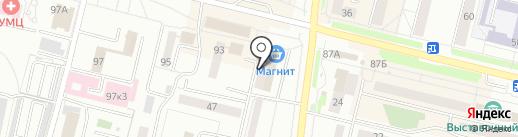 Хозяйственные товары на карте Каменска-Уральского