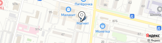 Фауст на карте Каменска-Уральского