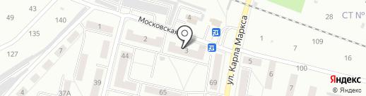 Знахарь + на карте Каменска-Уральского