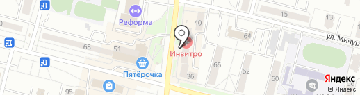 Инвитро на карте Каменска-Уральского
