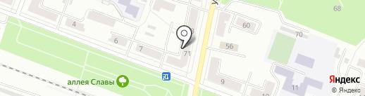 Красное & Белое на карте Каменска-Уральского