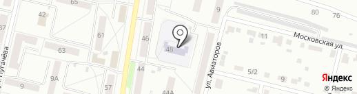 Детская художественная школа №2 им. В.М. Седова на карте Каменска-Уральского