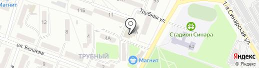 БиоФарм на карте Каменска-Уральского