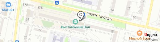 Городской выставочный зал на карте Каменска-Уральского