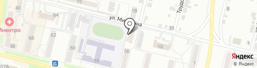 Авеона-К на карте Каменска-Уральского