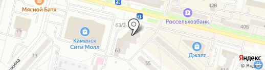 Сафари-2 на карте Каменска-Уральского