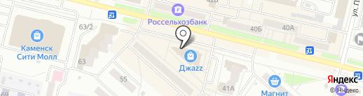 Арарат на карте Каменска-Уральского