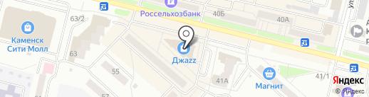 Джаzz на карте Каменска-Уральского
