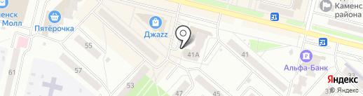 LeMon Bombon на карте Каменска-Уральского