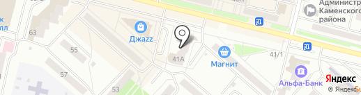 УСК на карте Каменска-Уральского