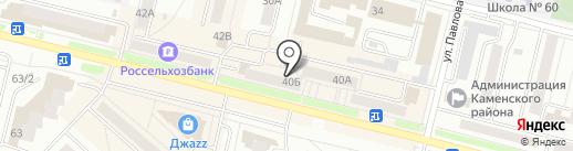 Уральский фонд сбережений, КПК на карте Каменска-Уральского