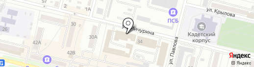 Бюро регистрации несчастных случаев по поиску людей на карте Каменска-Уральского