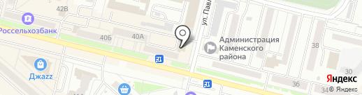 Меткомбанк, ПАО на карте Каменска-Уральского
