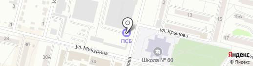 Промсвязьбанк, ПАО на карте Каменска-Уральского