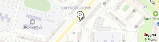 Комиссионный магазин бытовой техники на карте Каменска-Уральского