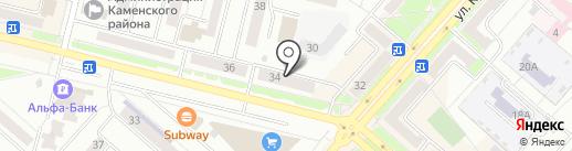 Сапожок на карте Каменска-Уральского