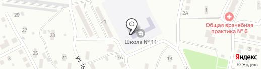 Средняя общеобразовательная школа №11 на карте Каменска-Уральского