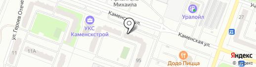 Помидор на карте Каменска-Уральского