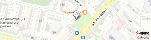 Пельменная на карте Каменска-Уральского