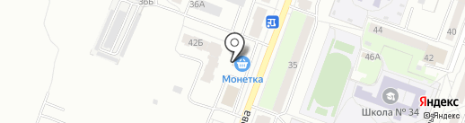 Салон реставрации подушек на карте Каменска-Уральского