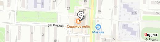 СанТехПомощь на карте Каменска-Уральского