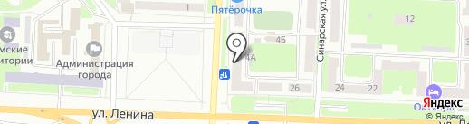Домашнее кафе на карте Каменска-Уральского