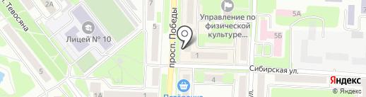Мастерская по ремонту часов на карте Каменска-Уральского