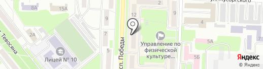 Постелька+ на карте Каменска-Уральского
